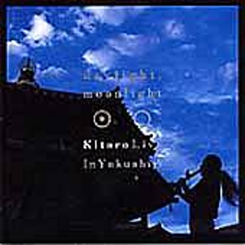 Play & Download Daylight, Moonlight: Live In Yakushiji by Kitaro | Napster