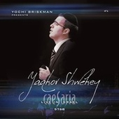 Live in Caesaria 5768 (Live) by Yaakov Shwekey
