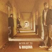 Kol Yom Me'hadash by Hatikva 6