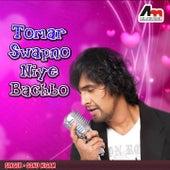 Play & Download Tomar Swapno Niye Bachbo by Sonu Nigam | Napster