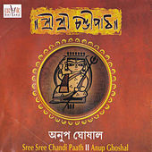 Play & Download Sree Sree Chandi Paath, Vol. 1 by Anup Ghoshal | Napster