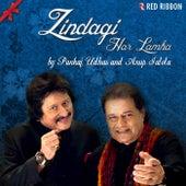 Play & Download Zindagi Har Lamha by Pankaj Udhas | Napster