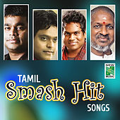 Play & Download Tamil Smash Hit Songs by Various Artists | Napster