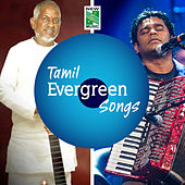 Tamil Evergreen Songs by Various Artists