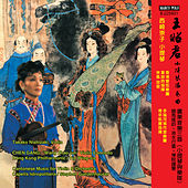 Play & Download Chen Gang: Violin Concerto