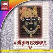 Play & Download Shree Krishna Sharanam Mamah (Dhoon) by Hemant Chauhan | Napster