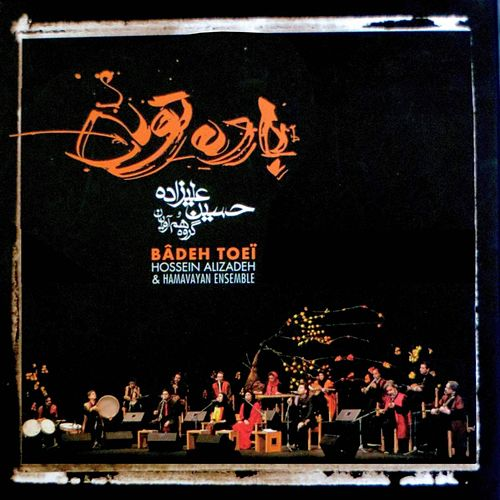 Play & Download Badeh Toei by Hossein Alizadeh | Napster