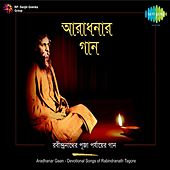 Play & Download Aradhanar Gaan by Various Artists | Napster