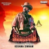 Kodama Simham (Original Motion Picture Soundtrack) by Various Artists