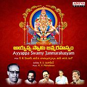 Ayyappa Swamy Janmarahasyam by Various Artists