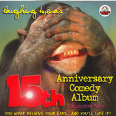 Laughing Hyena 15th Anniversary . Album #2 by Various Artists