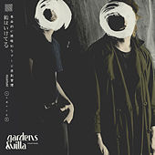 Play & Download Fixations by Gardens & Villa | Napster