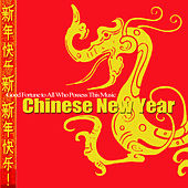 Play & Download Good Fortune to All Who Possess This Music (Chinese New Year) by Various Artists | Napster