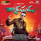Rakshasudu (Original Motion Picture Soundtrack) by Various Artists
