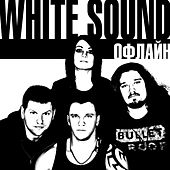 Play & Download Офлайн by White Sound | Napster
