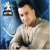 Wahran Helaba by Cheb Kader