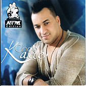 Play & Download Wahran Helaba by Cheb Kader | Napster
