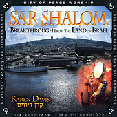 Play & Download Sar Shalom by Karen Davis | Napster