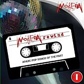 Moseeqa Rewind, Vol. 1 (Arabic Pop Songs of the Past) by Various Artists