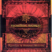 Floating World by Marshall McGuire