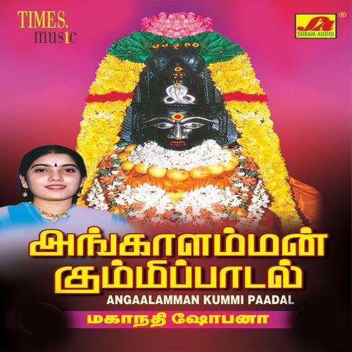 Play & Download Angaalamman Kummi Paadal by Mahanadhi Shobana   Napster