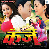 Maai Ke Karz (Original Motion Picture Soundtrack) by Various Artists