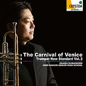 Play & Download The Carnival of Venice by Joso Gakuin Senior High School Symphonic Band | Napster