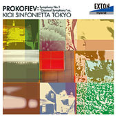 Prokofiev: Symphony No. 1 Classical Symphony by Kioi Sinfonietta Tokyo