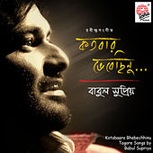 Play & Download Katobaro Bhebechhinu by Babul Supriyo | Napster