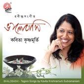 Bhalobashi by Kavita Krishnamurti