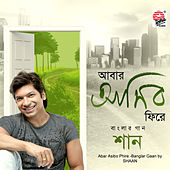 Play & Download Abaar Ashibo Phire by Shaan | Napster