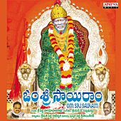 Om Sri Sairam by Various Artists