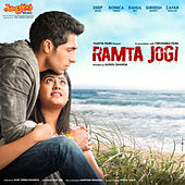 Ramta Jogi (Original Motion Picture Soundtrack) by Various Artists