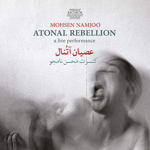 Osyan-E Atonal (Live) by Mohsen Namjoo