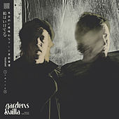 Play & Download Music For Dogs by Gardens & Villa | Napster