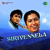 Sirivennela (Original Motion Picture Soundtrack) by Various Artists