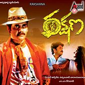 Rakshana (Original Motion Picture Soundtrack) by Various Artists