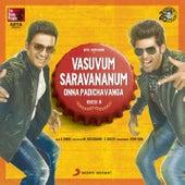 Vasuvum Saravananum Onna Padichavanga (Original Motion Picture Soundtrack) by Various Artists