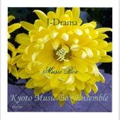 J-Pop Music Box Collection Ai by Kyoto Music Box Ensemble