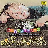 Play & Download Children's Classical Music: The Swan (Er Tong Gu Dian Mei Yue Ji: Tian E) by National Symphonic Orchestra | Napster