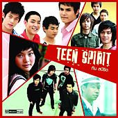 Teen Spirit by Various Artists