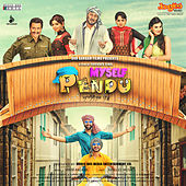 Myself Pendu (Original Motion Picture Soundtrack) by Various Artists