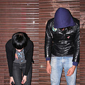 Play & Download Crystal Castles by Crystal Castles | Napster