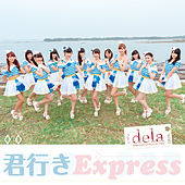 Play & Download Kimiiki Express by Dela | Napster