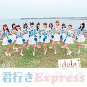 Kimiiki Express by Dela