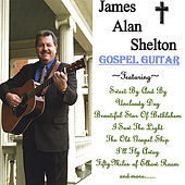 Gospel Guitar by James Alan Shelton