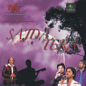 Sajda Tera by Various Artists