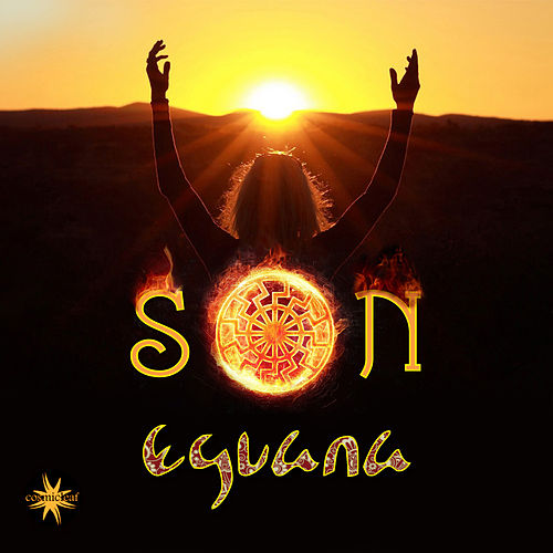 Play & Download Sun by Eguana | Napster
