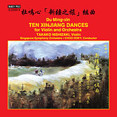 Play & Download Du Mingxin: 10 Xinjiang Dances by Takako Nishizaki | Napster