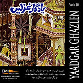 Yaadgar Ghazlen, Vol. 10 by Various Artists